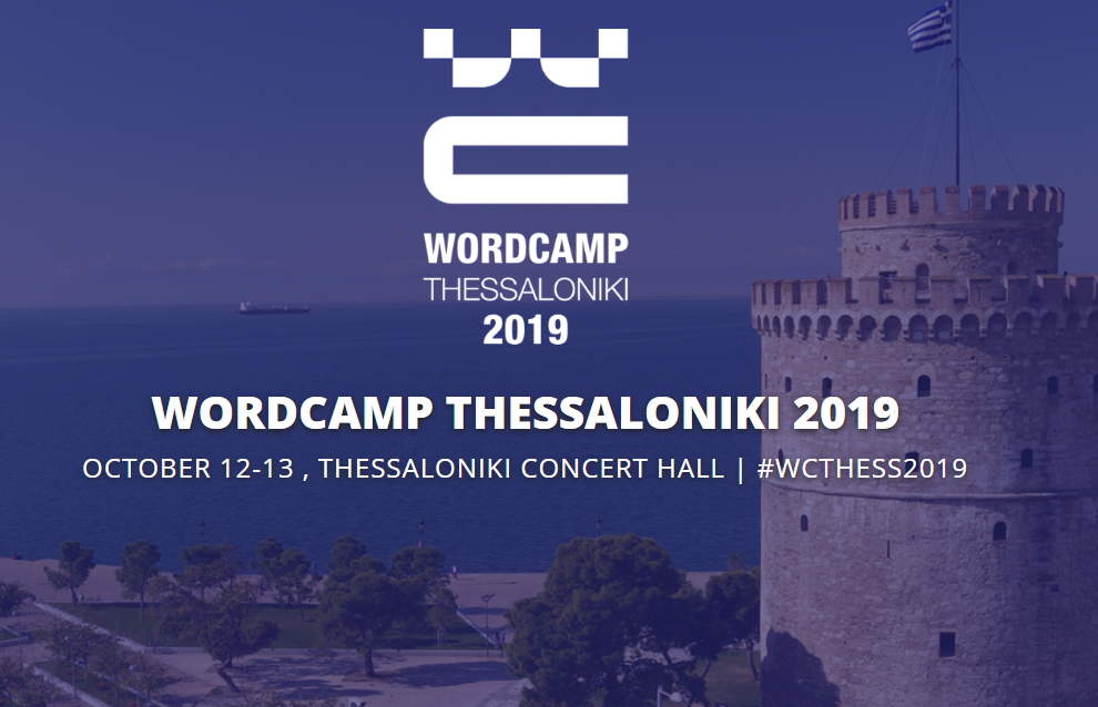 wordcamp-thess